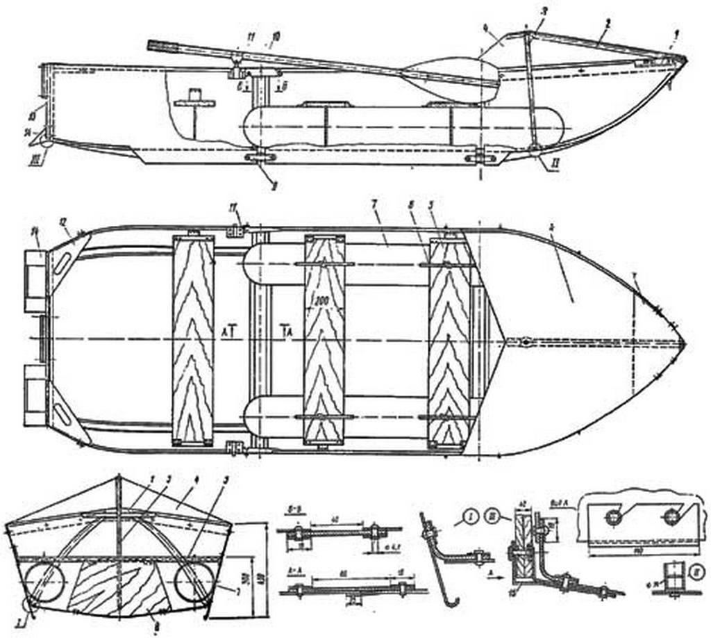 Конструкция лодки «Мечта»