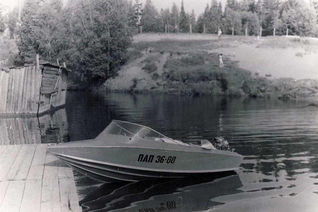 """Лодка """"Радуга-34"""""""