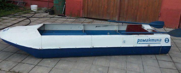 Лодка Романтика