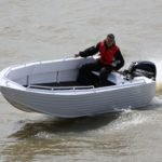 Лодка Trident