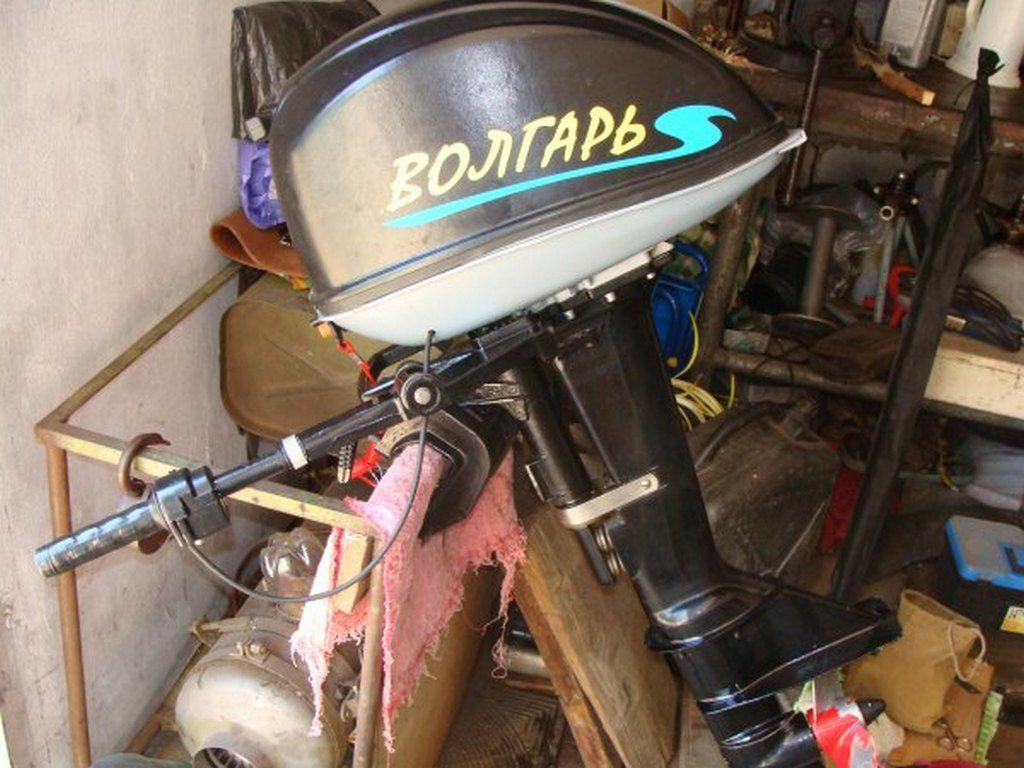 Мотор «Волгарь-15»
