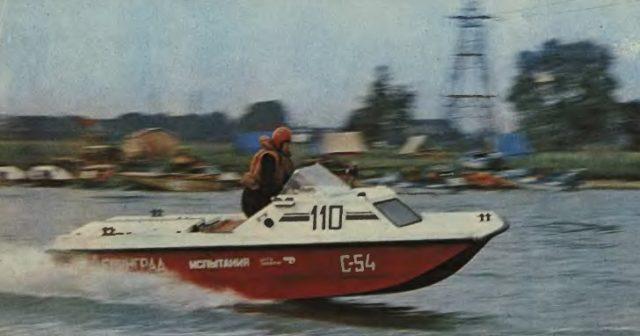 Катер тримаран «С-54»