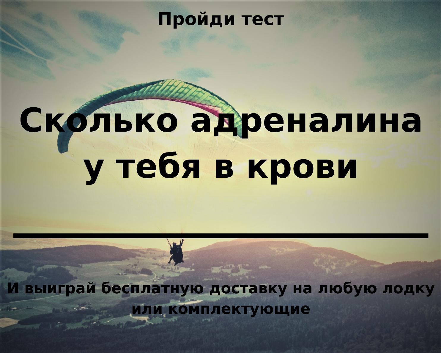 Надувные ПВХ лодки Двина